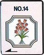 Brother borduurkaart bloemen