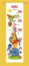 Groeimeter winnie the pooh